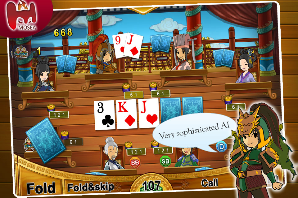 Screenshot PokerFun-Texas Hold'em Free