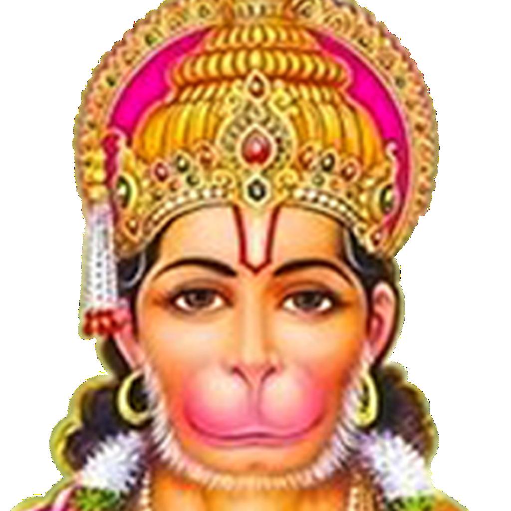 Get the Hanuman chalisa with audio, Bhajan, Bajrang ban, Ram raxa ...
