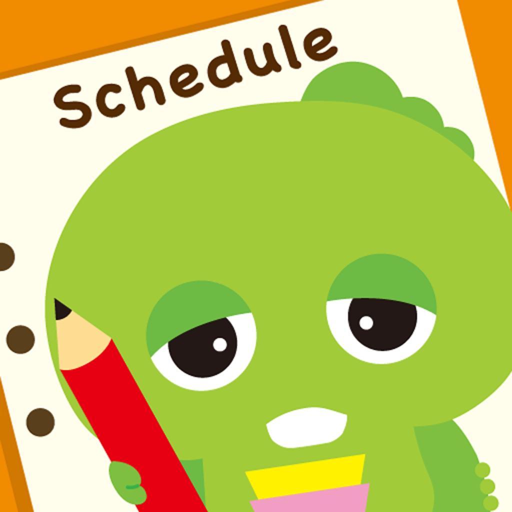 カレンダー カレンダー 2014 ダウンロード 無料 かわいい : ... カレンダー対応)|iPhone最新